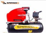 Máy nén khí Samson S-2624 (đỏ)