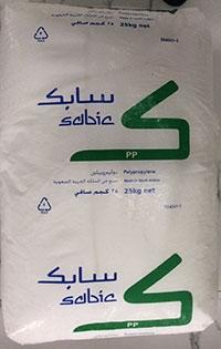 Hạt nhựa PP520L