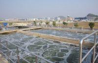 Cần cơ chế cho thu hút tư nhân đầu tư xử lý nước thải đô thị