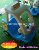 Xe chòi chân cho trẻ mầm non Patrol xanh trắng PA2201