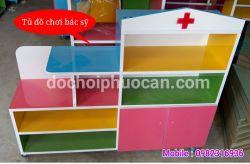 Tủ đồ chơi bác sỹ có cánh PA3510