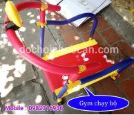 Gym chạy bộ 1 PA2707