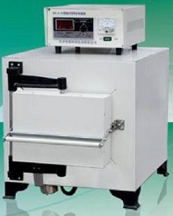 LÒ NUNG 1,9 LÍT 1000°C TRUNG QUỐC SX2-2.5-10