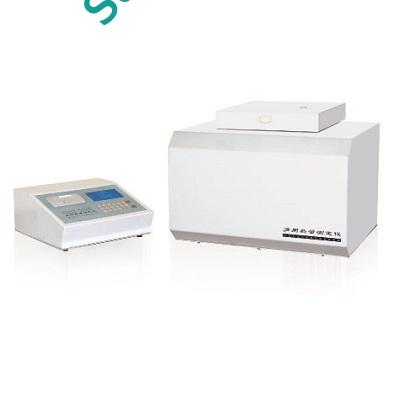 Thiết bị đo nhiệt trị Kuangda (Hzhang) CT5000