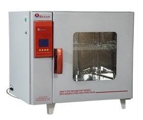Tủ ấm 82 lít (lòng tủ inox, có chương trình) BPX-82 Boxun