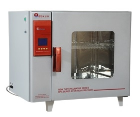 Tủ ấm 162 lít (lòng tủ inox, có chương trình) BPX-162 Boxun