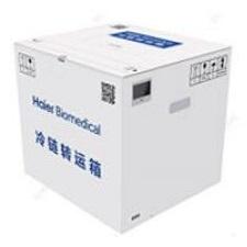 Hộp trữ lạnh từ -25oC đến 25oC, 8 lít BW25-8 Haier