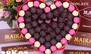 Cửa hàng socola valentine 2019 ngon, giá rẻ