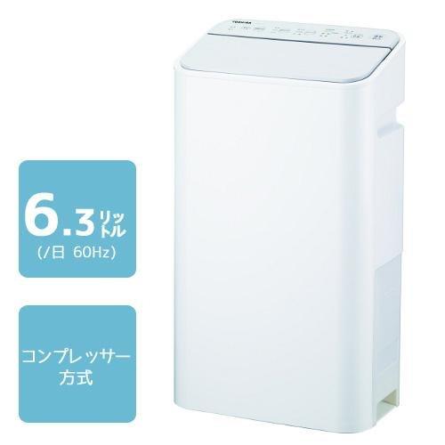 Máy hút ẩm Tosiba RAD-S63-W