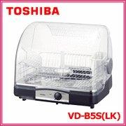 Máy sấy bát Toshiba