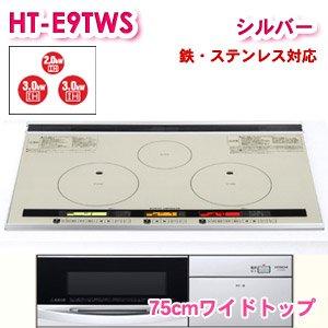 Bếp từ âm Hitachi HT-G9TWFS