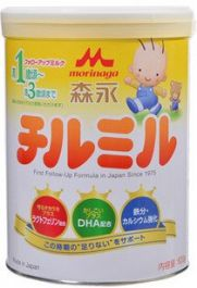 Sữa Morinaga số 1-3 (820g)