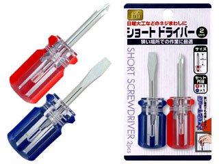 Bộ tuốc nơ vít ngắn 2 cái ( 2 màu)