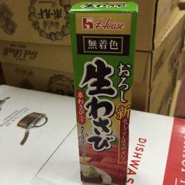 Mù tạt xanh (Wasabi)