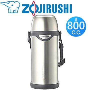Bình giữ nhiệt Zojirushi 0.8L (Cả nóng và lạnh)