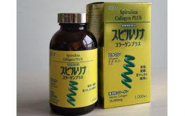 Tảo vàng Spirulina Collagen Plus hộp 1000v