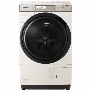 Máy giặt Panasonic NA-VX7700L-W