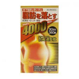 Viên uống giảm cân 4000mg 360v
