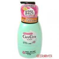 Sữa tắm Care Cera 450ml