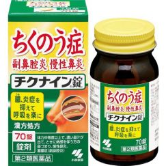 Thuốc viêm xoang Chikunain Nhật Bản 112 viên