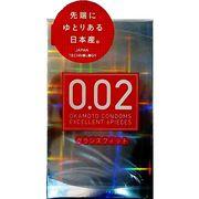 Bao cao su Japan 0.02