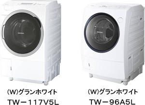 Máy giặt invester các loại