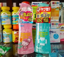 Xịt muỗi Skin Vape Hello Kitty