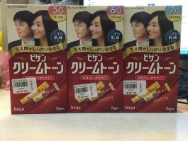 Thuốc nhuộm tóc Bigen Nhật