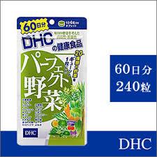 Viên rau củ quả DHC Nhật Bản