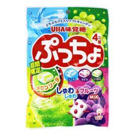 Kẹo dẻo trái cây UHA Nhật