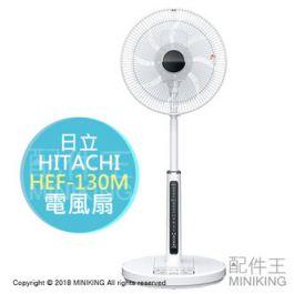 Quạt Hiatachi HEF - 130M