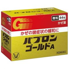 Thuốc cảm cúm Taisho  Nhật