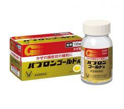Thuố cảm cúm Nhật dạng viên