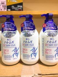 Sữa dưỡng thể Hatomugi spf31 250ml