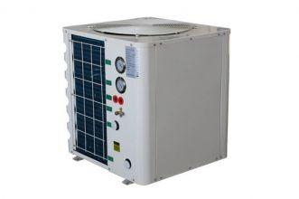 Những đặc điểm nổi bật của Máy bơm nhiệt  (Heat Pump)