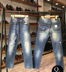 Quần jeans túi hộp