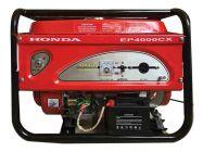 Máy phát điện chạy xăng Benyu BY-4500E (7.5HP)