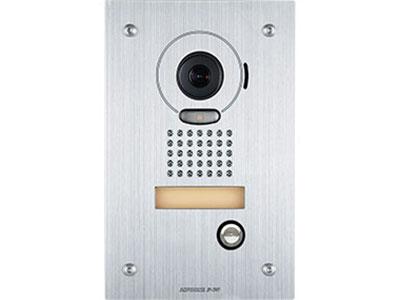 Nút chuông cửa camera  Aiphone JP-DVF