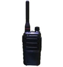 Bộ đàm Motorola GP 600