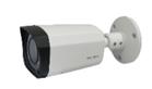 Camera HDCVI hồng ngoại 2.1 Megapixel KBVISION KX-NB2005MC