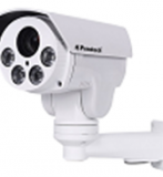 Camera AHD Xoay Zoom Puratech PRC-415ZE