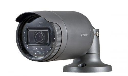 Camera  ip hồng ngoại samsung LNO-6010R/VAP