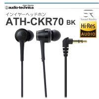 Audio-Technica CKR70 Likenew Nobox