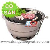Bếp nướng không khói Hàn Quốc H409