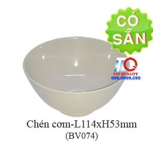 Chén cơm nâu đá BV074-4.5