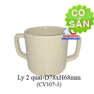 Ly melamine 2 quai màu nâu đá CV107-3