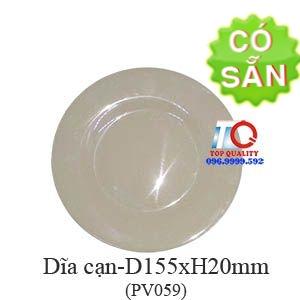 Dĩa melamine cạn màu nâu đá-PV059-6