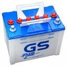 Ắc Quy GS Nước 12v-45Ah (NS60 E)