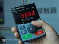 Bô Đổi Điện 3 Pha_Inverter 3 Phase 2.5KVA