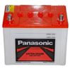 Ắc Quy Panasonic